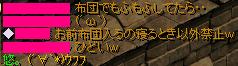 100126log1.png