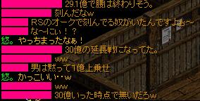 100202log2.png