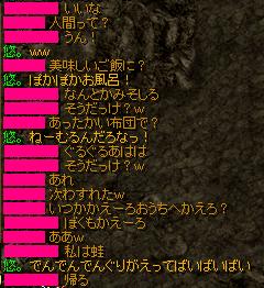 100202log3.png