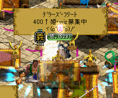 100202roten1.png