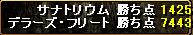 100510gv1sanato.png