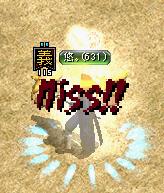 100613gv12k-yakutei.png