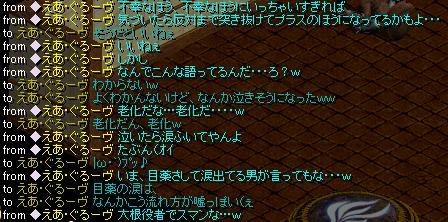 100615log2.png