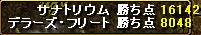 100702gv1-0608sanato.png