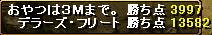 100702gv11-27oyatu.png