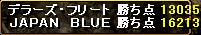 100702gv4-0613jb.png