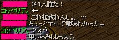 100704log4.png