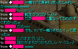 100808ag2.png