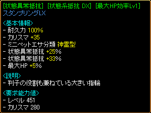 100808s11.png