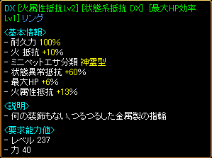 100808s12.png