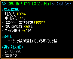 100808s13.png