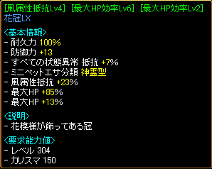 100808s4.png