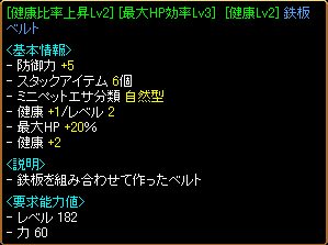 100808s6.png