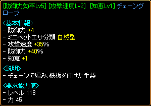 100808s7.png