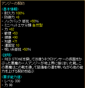 100808s9.png