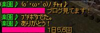 100816log2.png