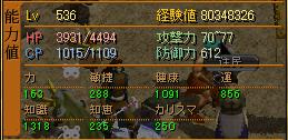 100927ste1.png