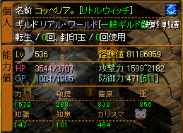 100927ste3.png