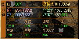 100927ste4.png