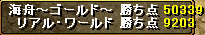 101010gv17kaisyu.png