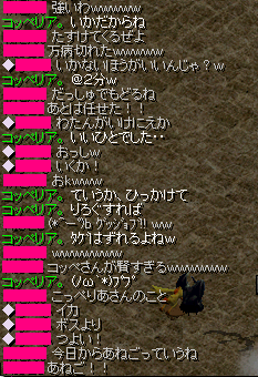 101021log2.png