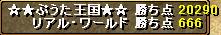 101108gv12puta101103.png