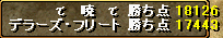 101108gv7akatuki-1024.png