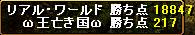 101108gv8ounaki-1024.png