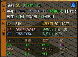 101127arn2.png