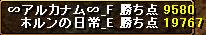 101211gv27arukanamu1204.png