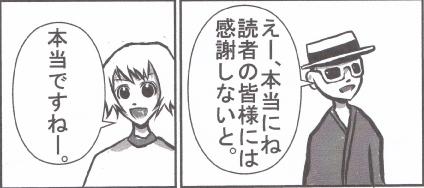 vol10-4.jpg