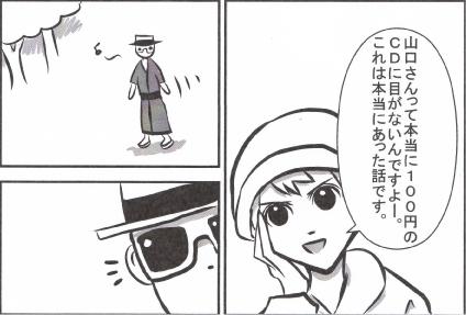 vol13-3.jpg