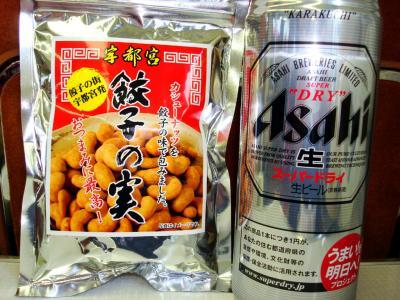 餃子の実&ビール
