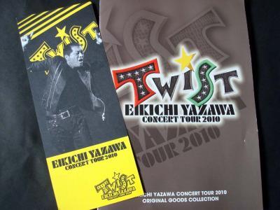 2010「TWIST」ツアー?