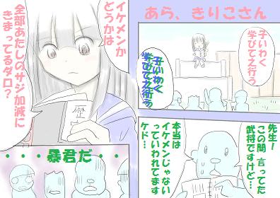 rekizyon - コピー