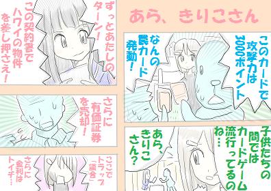 geimaou - コピー