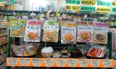ポルカレトルト惣菜