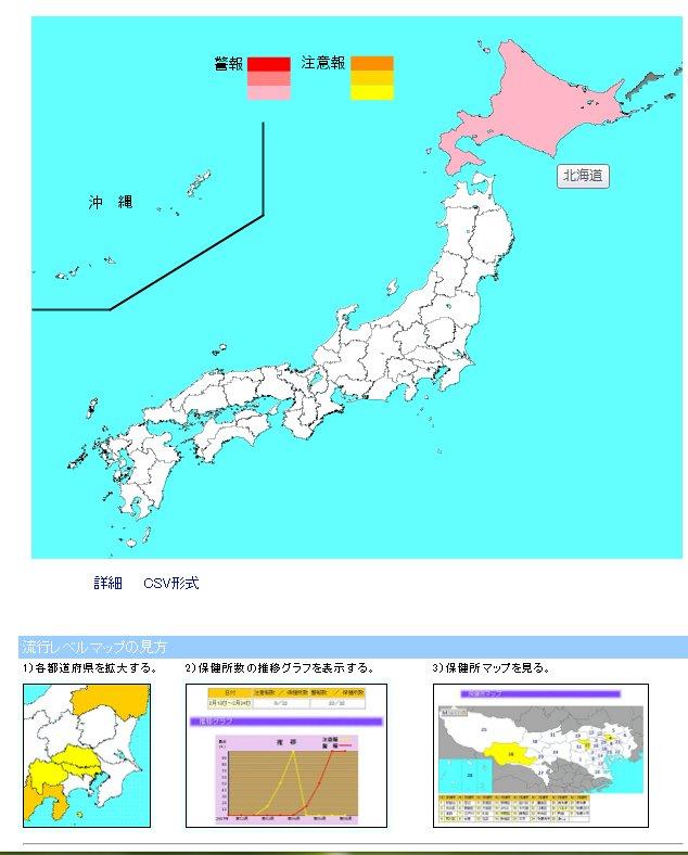 20101201infuru.jpg