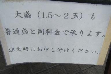 BLOG鈴木砂羽0006
