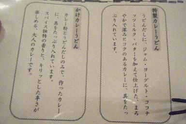 BLOG鈴木砂羽0009