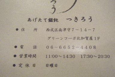 BLOG鈴木砂羽0010