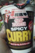 BLOG食菜このみ0058