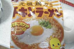 BLOGさんきゅう寿司0014