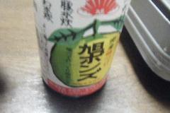 BLOGうどん堂つる吉ディナー0010