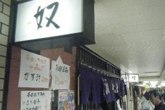 BLOG家メシ 三谷さんの焼そば0007