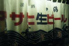 BLOG2011_1222北浜のオカンの0024