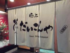 螟ァ譎ヲ譌・縺九°繧牙・隧」0018_convert_20120101071618