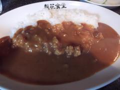 螟ァ譎ヲ譌・縺九°繧牙・隧」0055_convert_20120101072413