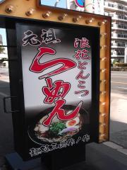 譚ア蛹暦シ抵シ撰シ托シ・260_convert_20120105172004