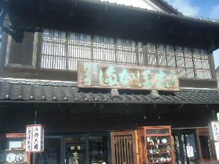 BLOG東北20110005